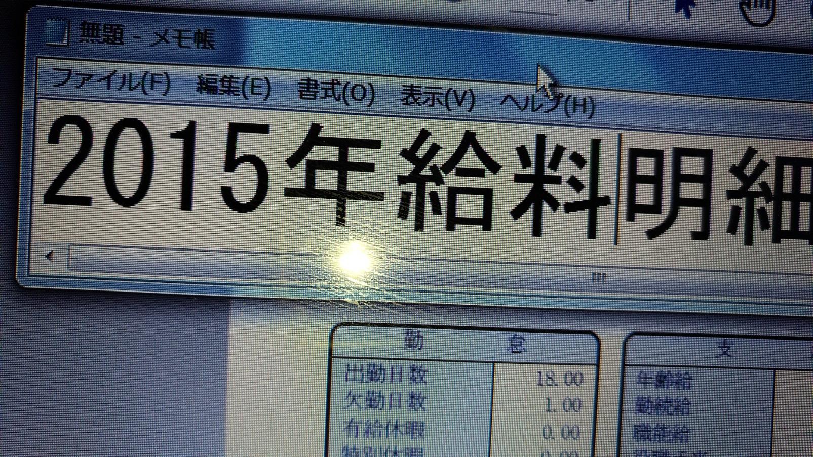 salary_2015_.jpg