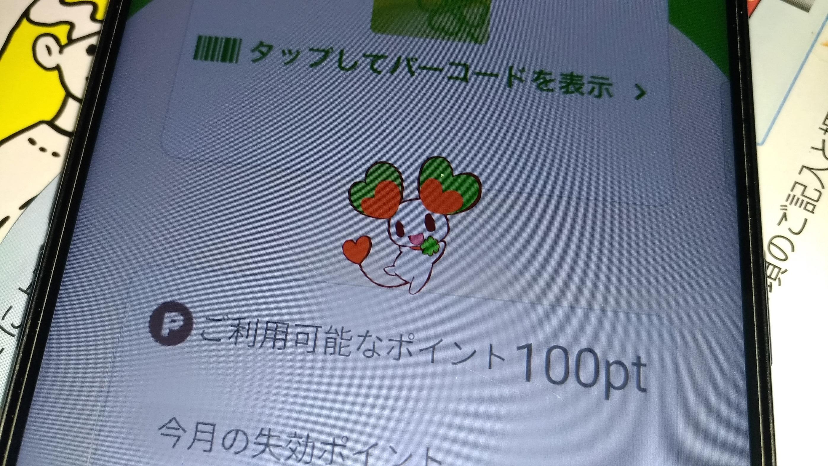 sumaho_app_life_0327_.jpg
