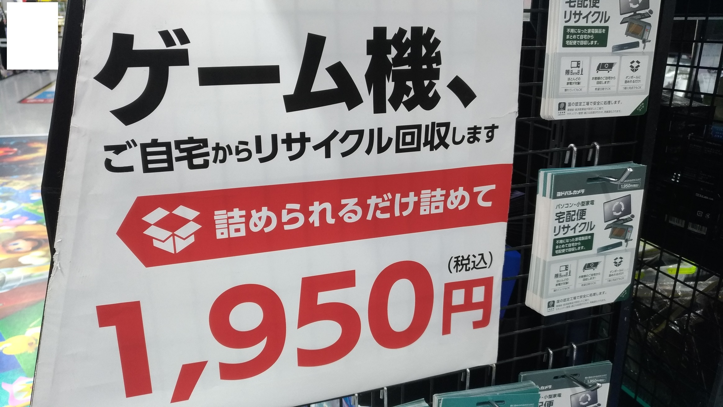 sumaho_au_data.jpg