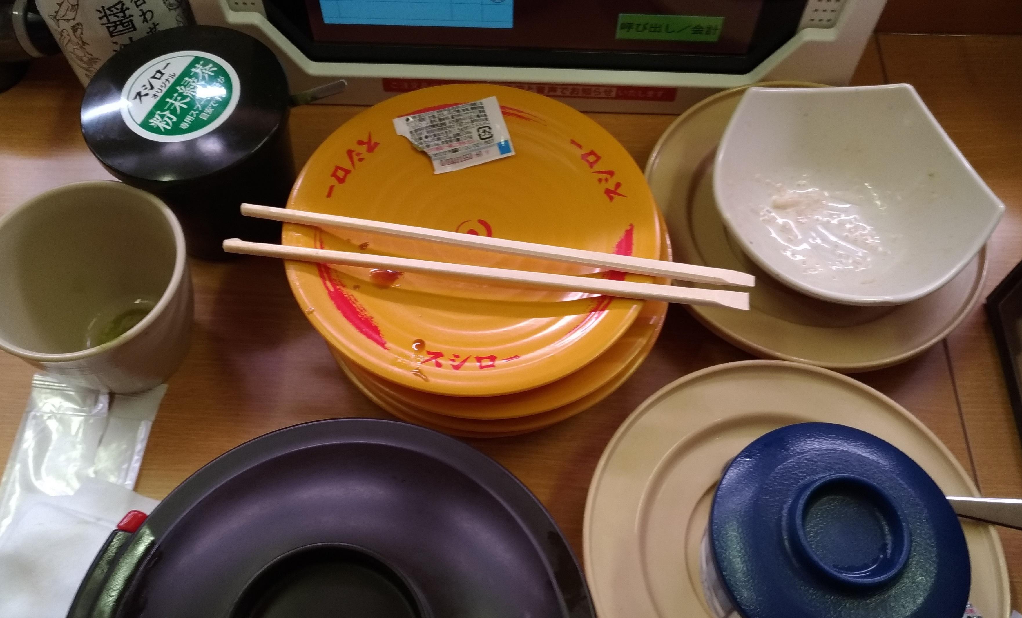 sushiro_2021_0109_osaka_1.jpg