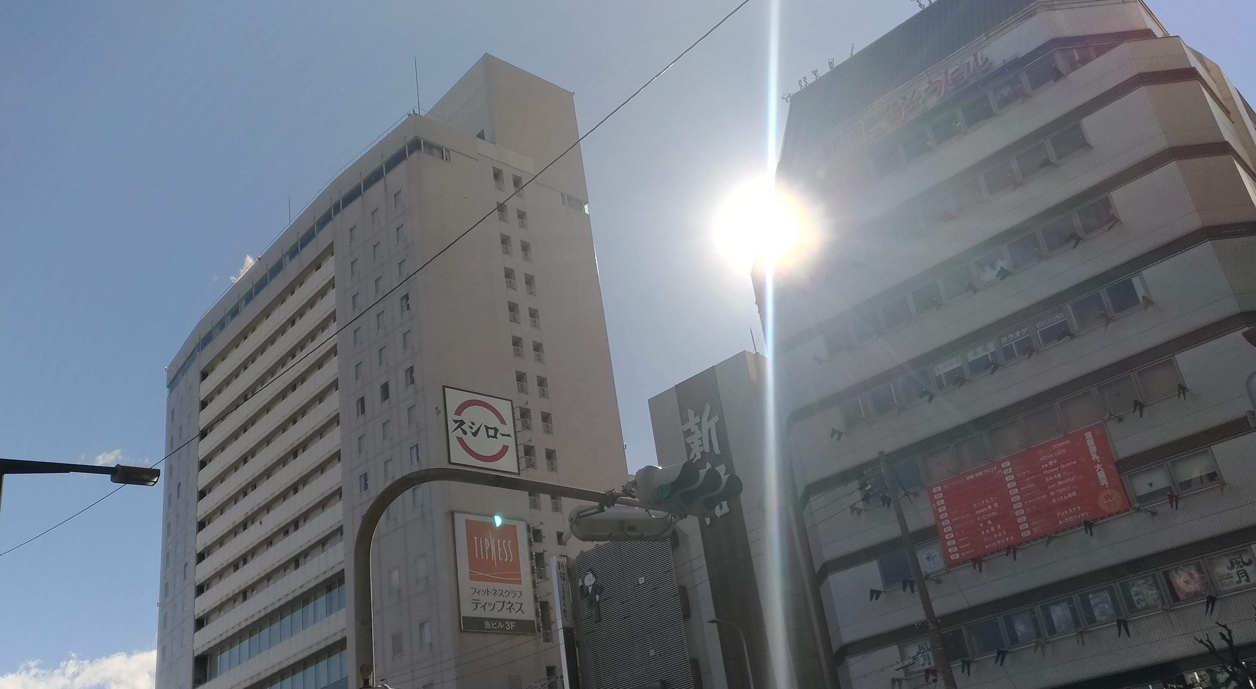 sushiro_2021_0109_osaka_4.jpg
