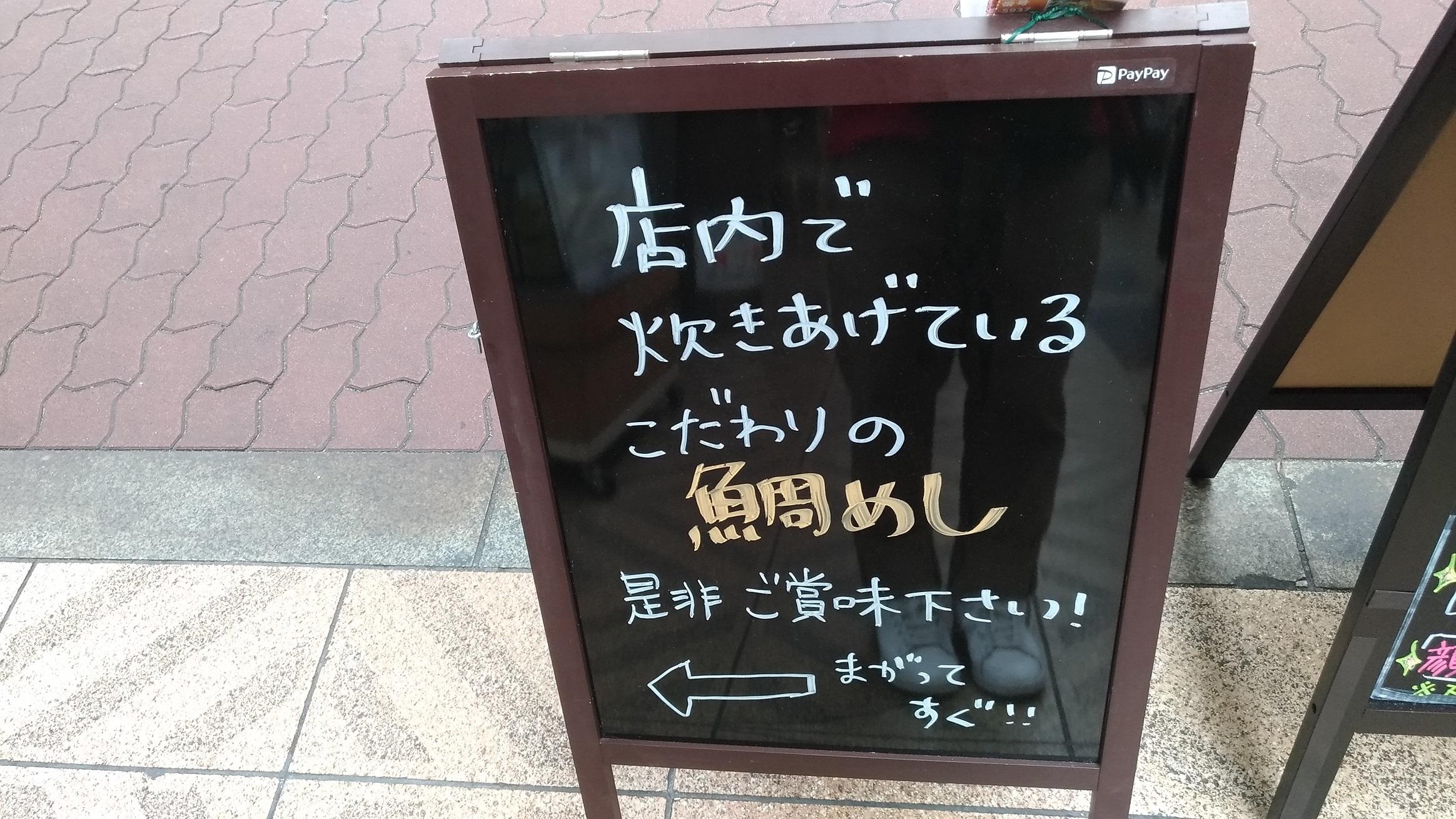 taimeshi_osaka_tenma_12.jpg