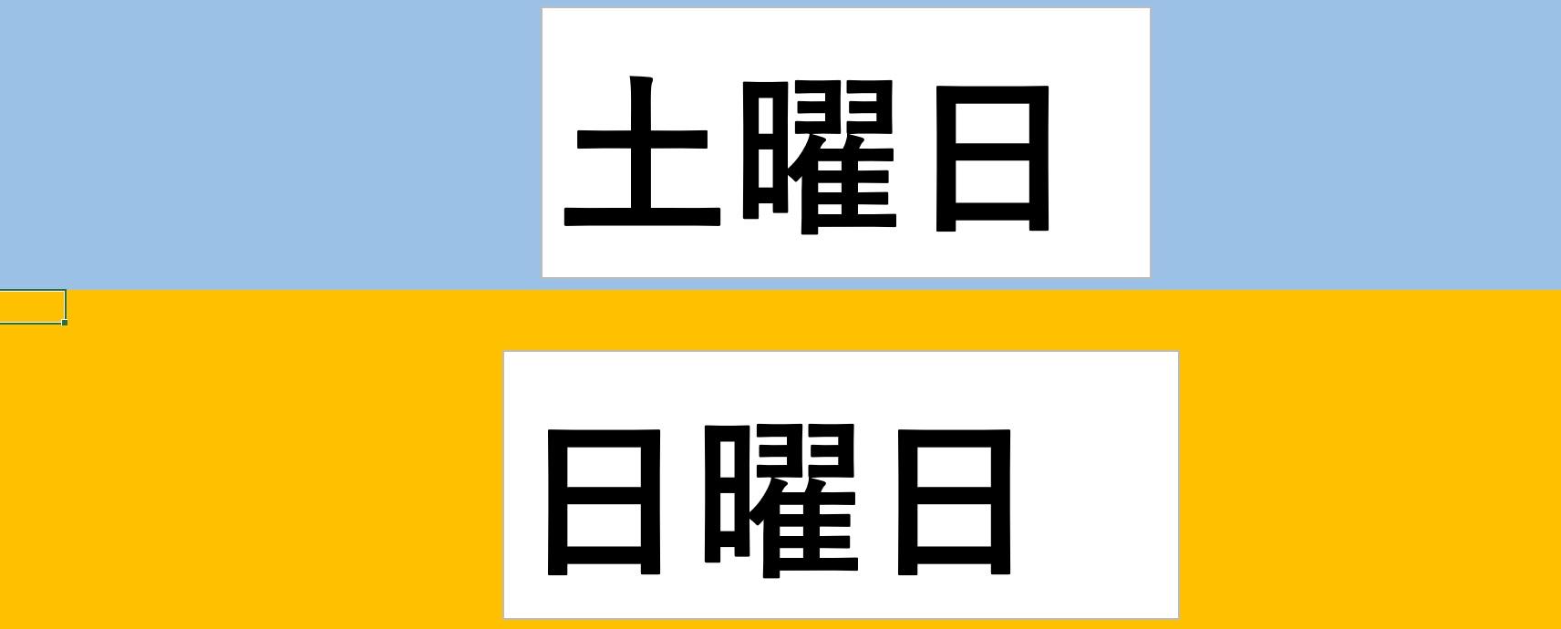 wakuchin_osaka_0926_1.jpg