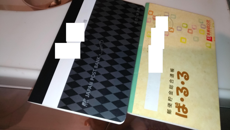 yutyo_bank_202102_.jpg