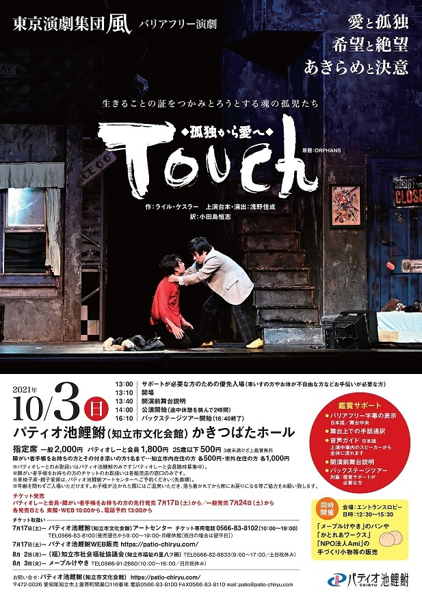 1003touch_表 - HP