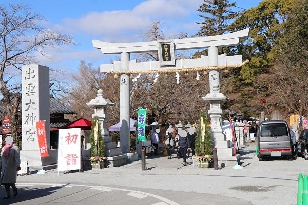 2021.01.18 初詣(出雲神社)-1