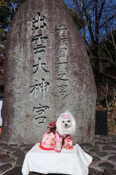 2021.01.18 初詣(出雲神社)-4