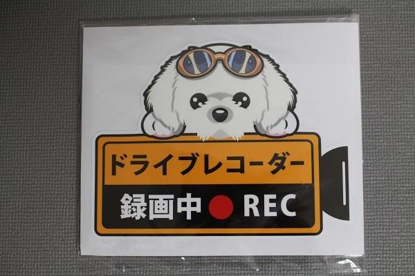 2021.09.28 楽天お買い物マラソン完走!!(2回目)②-2