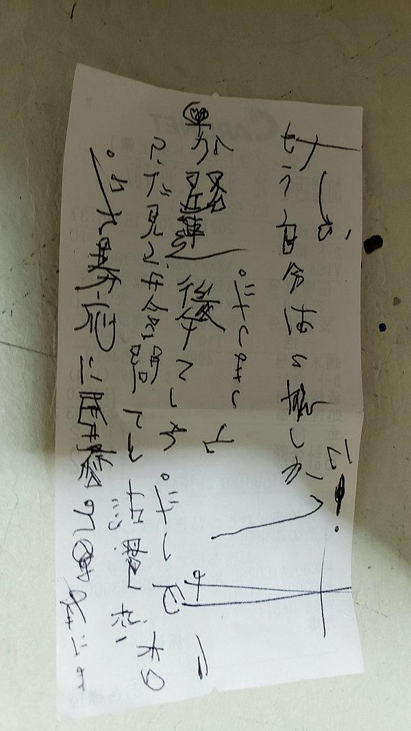 芝田さん02