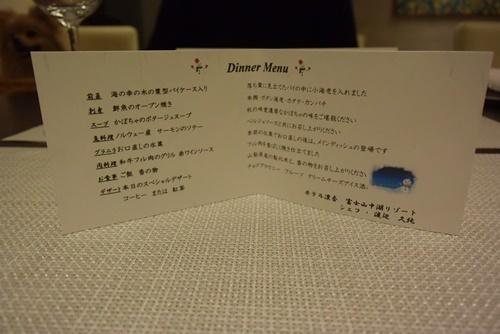 DSC_1348a.jpg