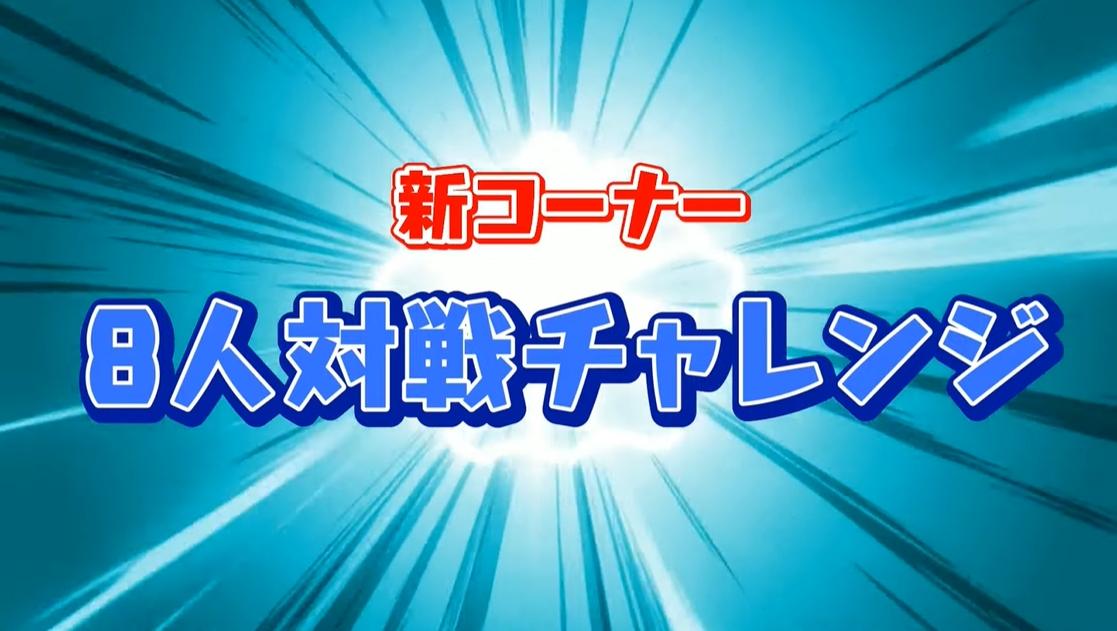 パズドラ 8/13 公式放送 速報 最新情報