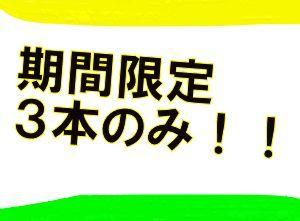 rlふぇfけふぇ2121212