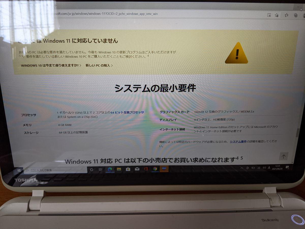 PXL_20210626_032456574_R.jpg