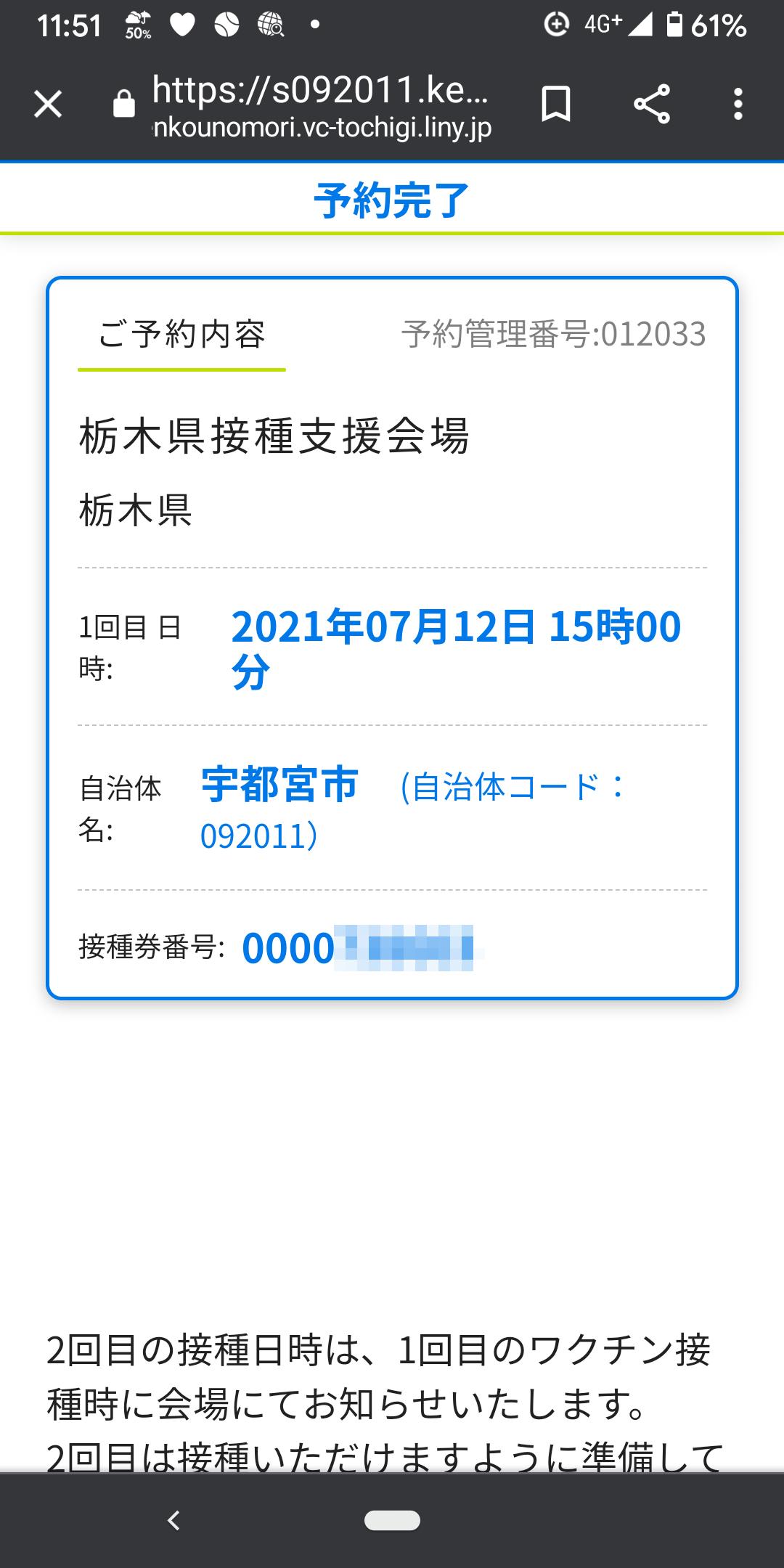 Screenshot_20210701-115155.png