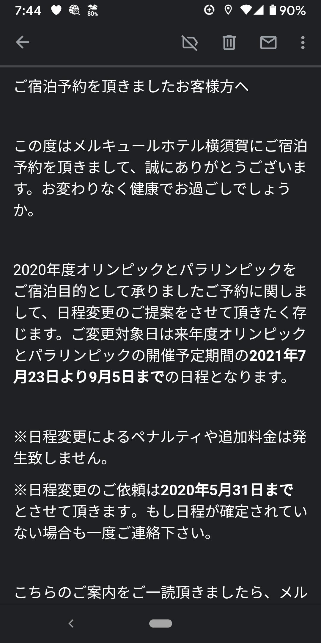 Screenshot_20210709-074418.png