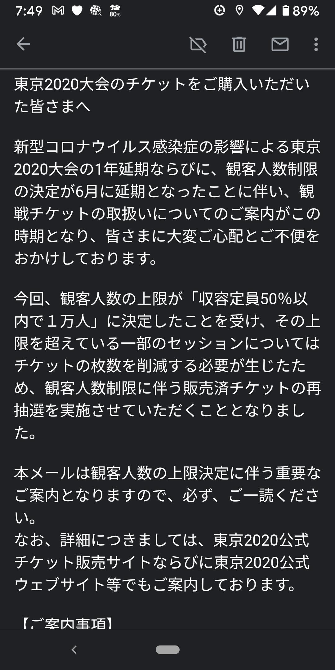 Screenshot_20210709-074904.png