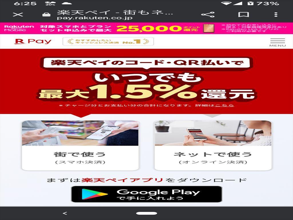 Screenshot_20210910-062555_R.jpg