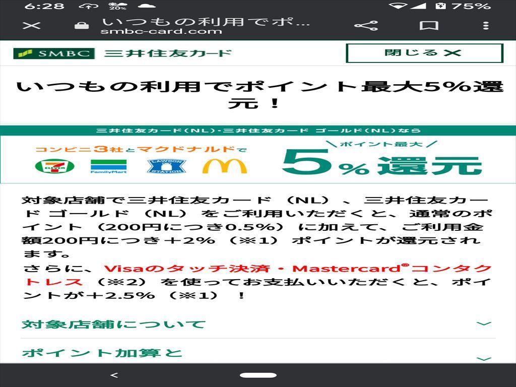 Screenshot_20210910-062808_R.jpg