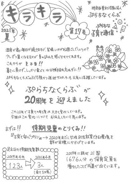 SKM_小3
