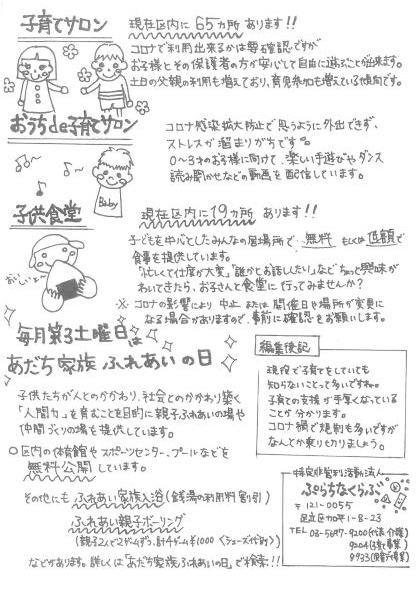SKM_小4