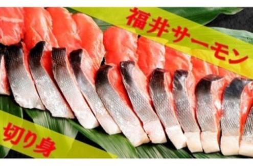 hukuisyake0122.jpg