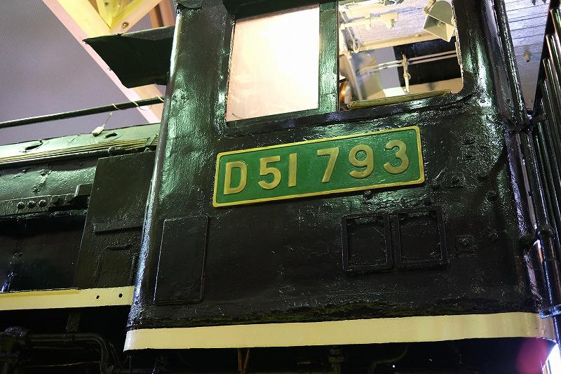 DSCF0063.jpg
