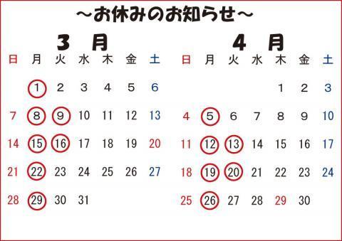 3gatu4gatu_convert_20210225154754.jpg