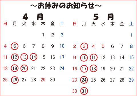 4gatu5gatu_convert_20210321072620.jpg