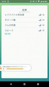 Screenshot_20210403-121319.jpg