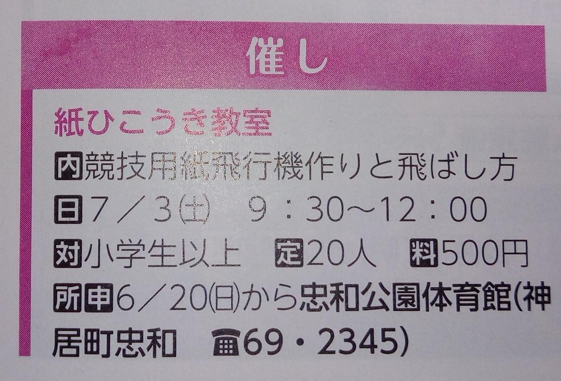 P_20210615_130945.jpg