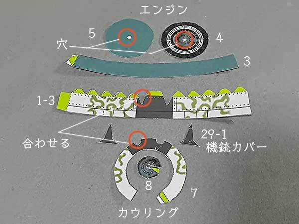 hayabusa10-1.jpg