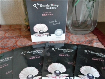 黒真珠マスク2