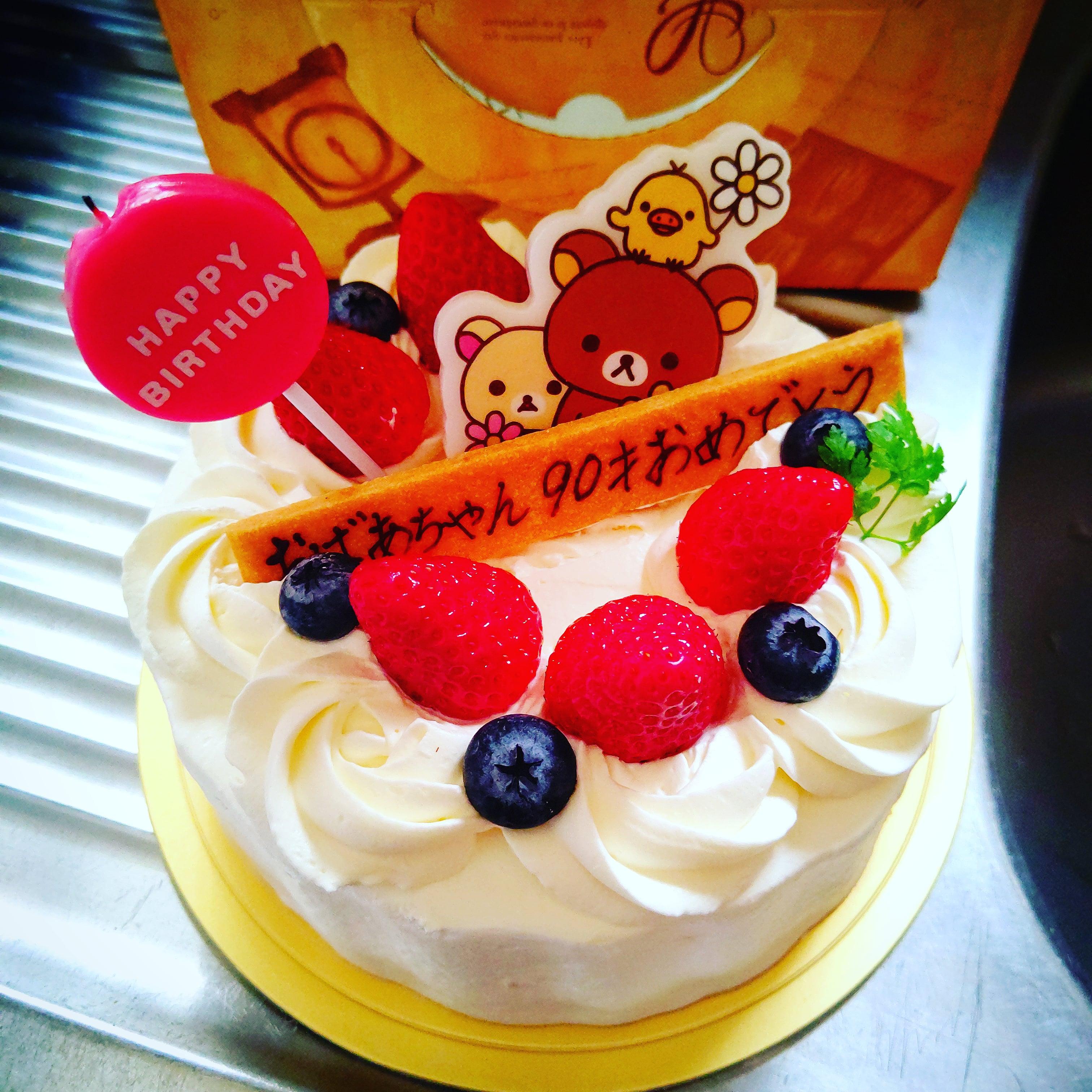 2021誕生日ケーキ