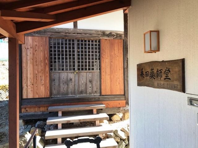 桑田砦 (4)