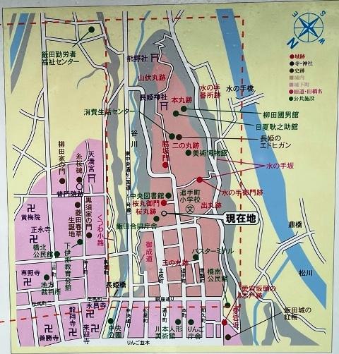 飯田城2021 (19)