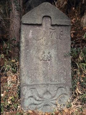 1神橋前の庚申塔