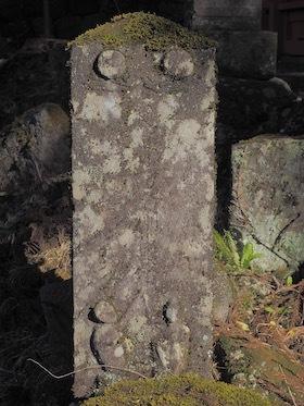 11花石神社