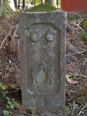 25飛石八幡神社5