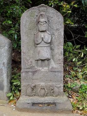 5大宮大神(二臂青面金剛)1702
