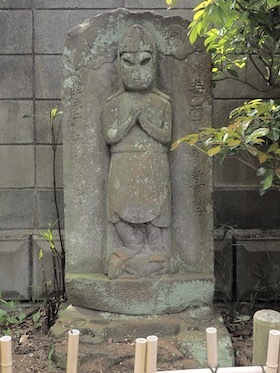 8医王寺(二臂青面金剛)1705