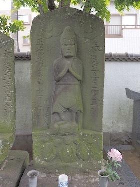 16宝蔵院(二臂青面金剛)