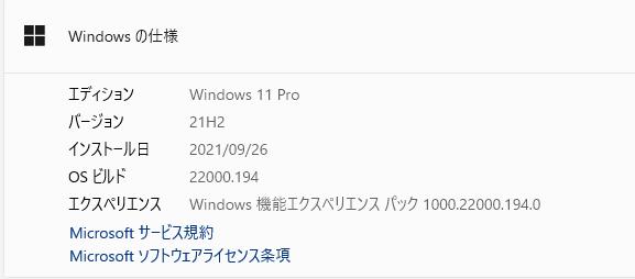 Windows10_20210926_7980XE_01.png