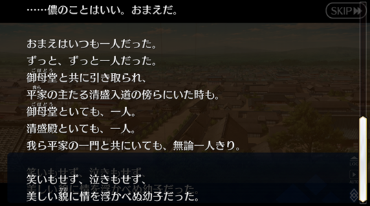 さよなら に を 鎌倉 いざ