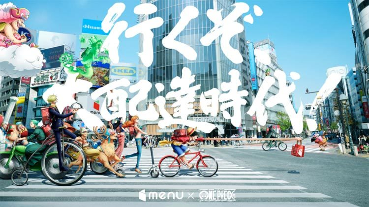 menu(メニュー) × ONE PIECE(ワンピース)記念コラボ