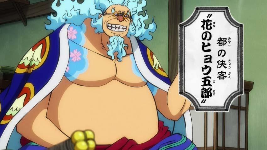 ワンピース アニメ 花のヒョウ五郎