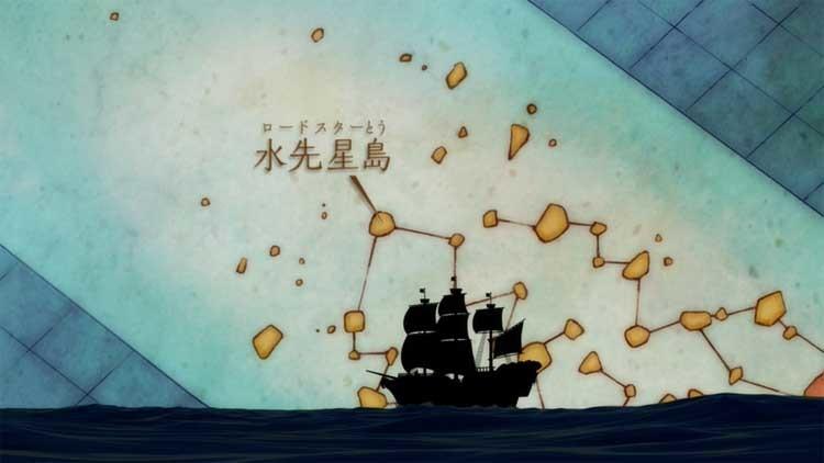 ワンピース アニメ ロードスター島
