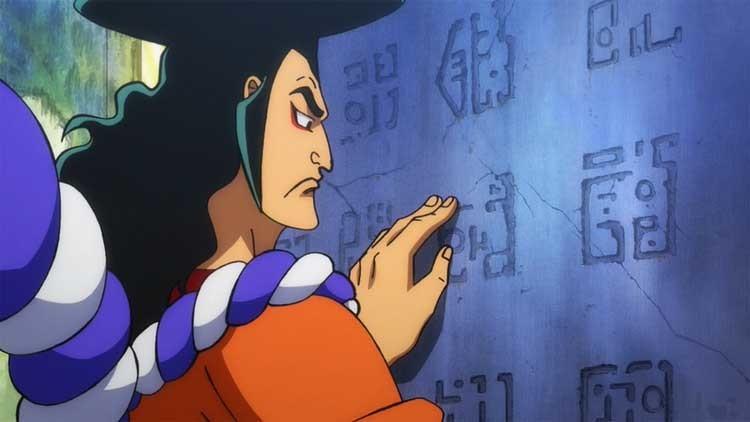 ワンピース アニメ おでん