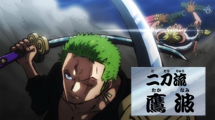 ワンピース アニメ ゾロ 二刀流鷹波