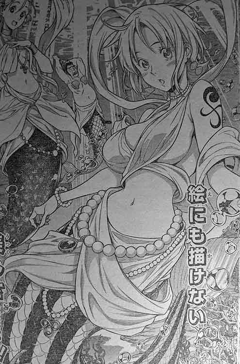 ワンピース 食戟のサンジ ナミ