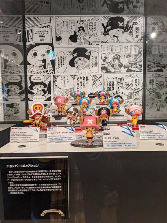ワンピース 1,000話記念特集展示